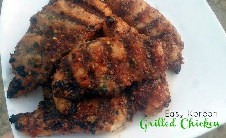 Egyszerű koreai grillezett csirke |  Néni Bee Receptek