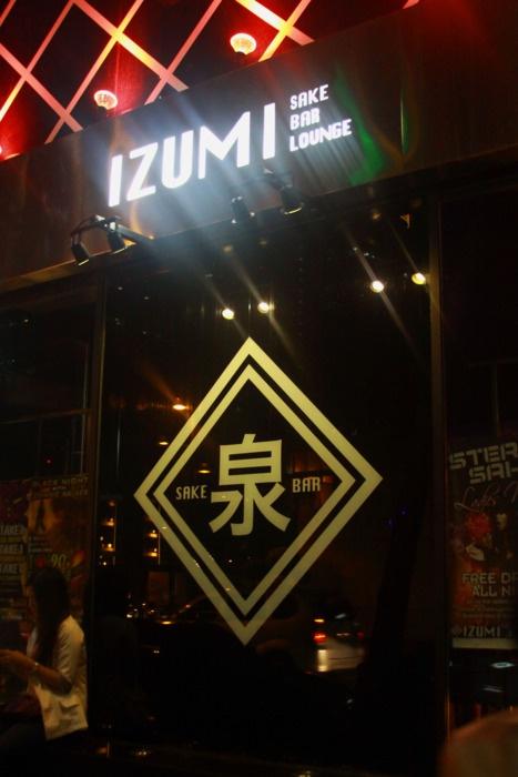 Si chiamava Izumi. – Che bel nome! – le dissi quando  la incontrai la prima volta. – Se si gettasse una scure,  verrebbe fuori una fata! [Nel link la fiaba L'ASCIA D'ORO E L'ASCIA D'ARGENTO]