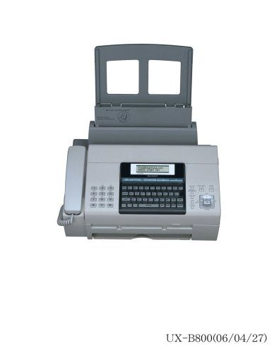 Sharp UX-B800SE Broadband Fax Machine