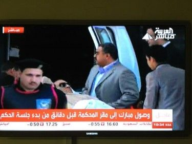 Reactions to Mubarak's life sentence | reportergary.com