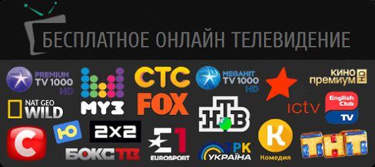 телеканалы - Google+