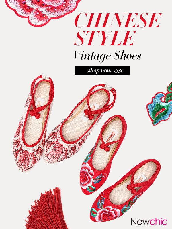 【Up To 49% Off】Vintage Floral Flats