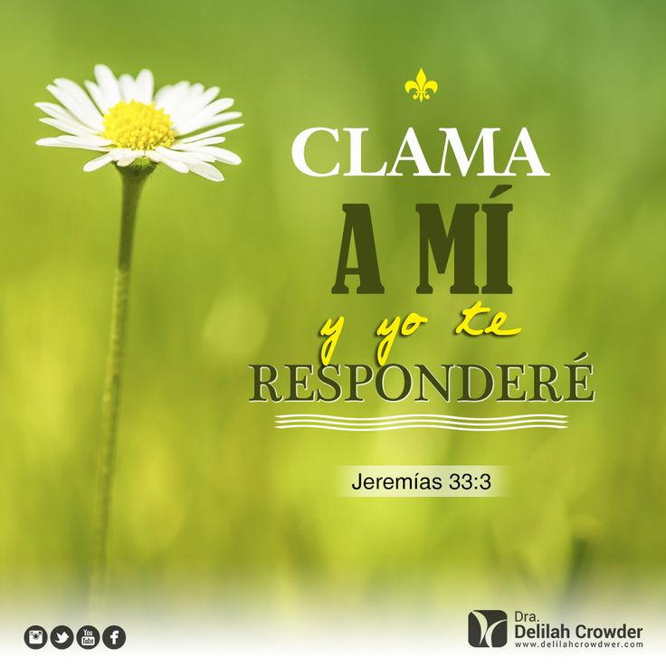 Clama a Mi y yo te responderé. Jeremías 33:3 #Problems Dr. Delilah Crowder