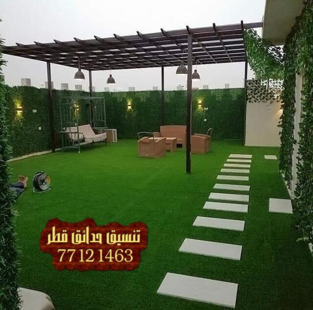 تنسيق حدائق قطر 77121463 عشب صناعي قطر عشب جداري قطر الدوحة الريان الوكرة ام صلال الخور Pergola Outdoor Outdoor Structures