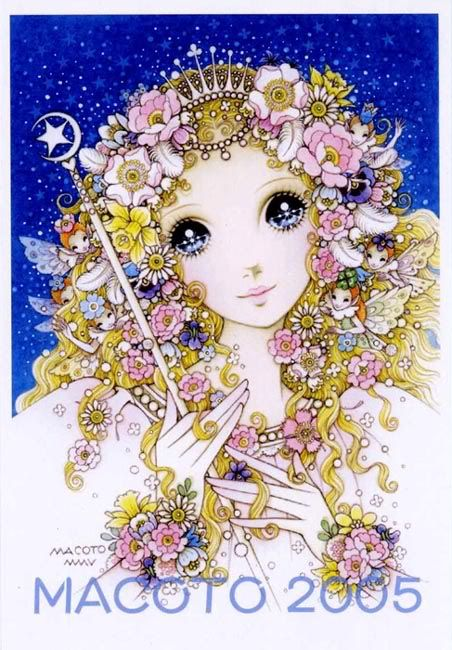 I've been in love with the artwork of Macoto Takahashi [高橋 真琴]. Lots of starry-eyed princesses and whatnot. Reminds me of all of the pretty things I loved from childhood. Artist's site/art exhibit Manga Art Amazon Japan GLB covers Excite Japan image search Google 日本 image search More…
