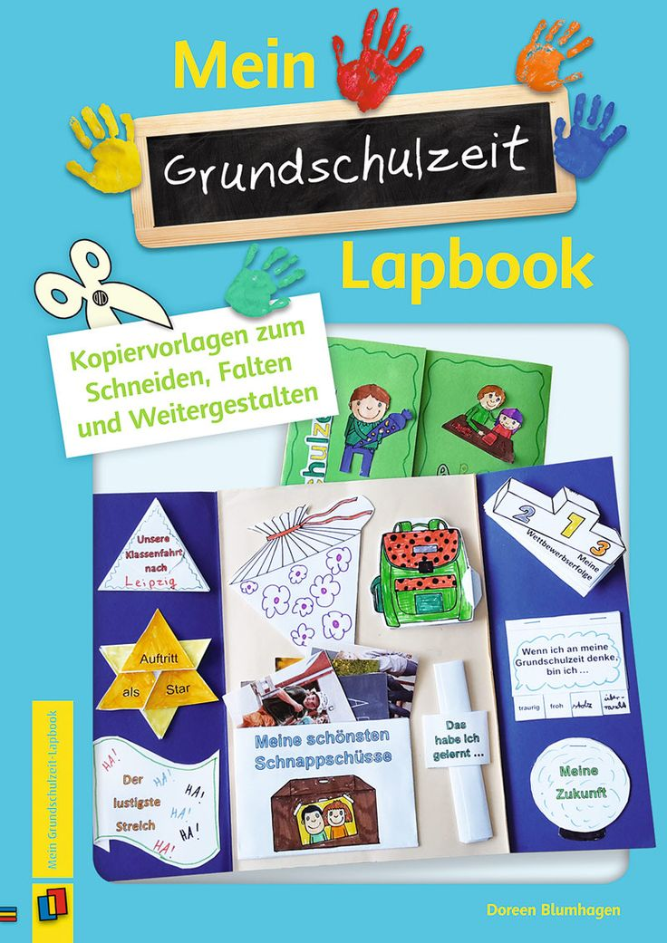 mein grundschulzeit lapbook kopiervorlagen zum schneiden falten und weitergestalten lapbook. Black Bedroom Furniture Sets. Home Design Ideas
