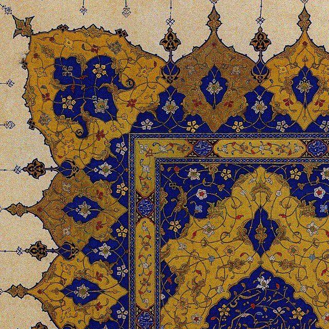Tezhib: Ruzbihan. Külliyat-ı Sadi. 1515. #art #tezhip #tezhib #tazhib #illumination #islamicart #islamicpainting #tezhibsanatı #tezhipsanati