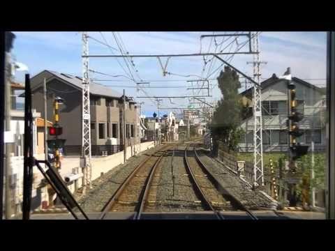 前面展望 JR東海 飯田線 特急 伊那路 373系 クハ373ー2 豊橋→飯田 2015 11 21 - YouTube