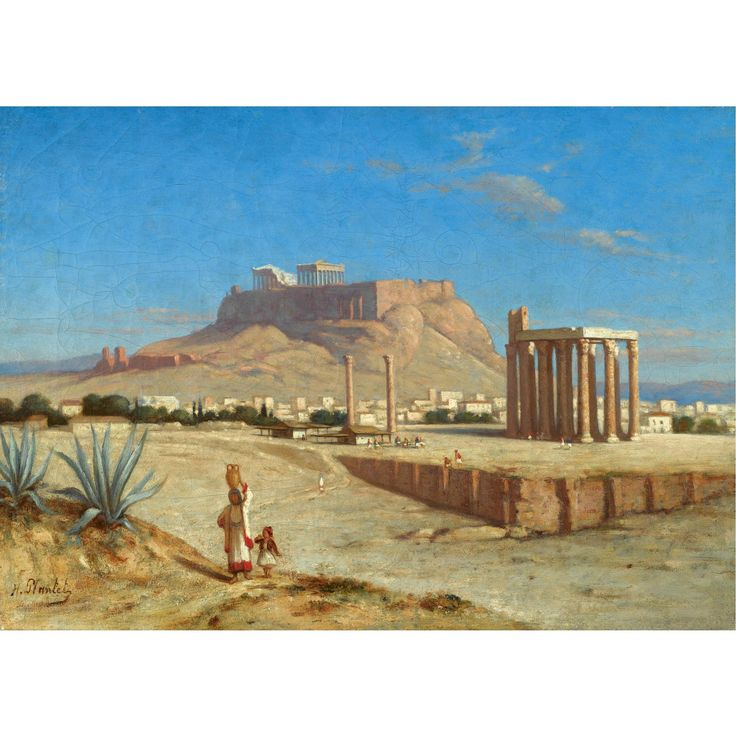 Hippolyte Plantet  French, 1829-1882  ATHENS