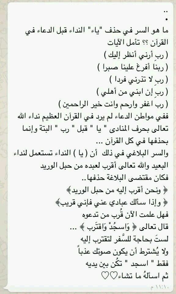 لا اله الا الله محمد رسول الله ❤️
