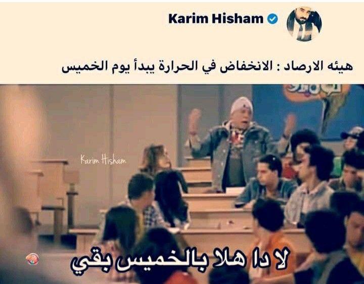 Pin By Ahmed Ibrahem On Funny Talk Show Funny Memes