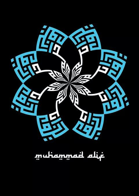Square Kufic.. My friend's name,محمد اليف..:-)