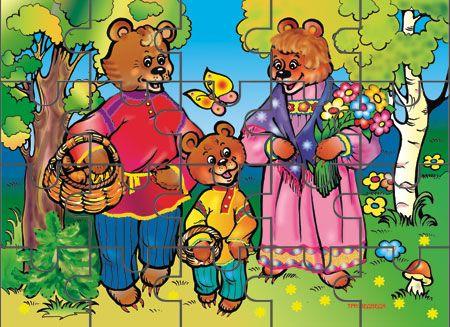 Tri medvede