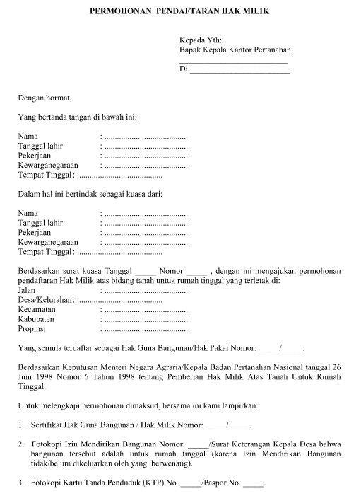 contoh surat permohonan pendaftaran hak milik   sertifikat