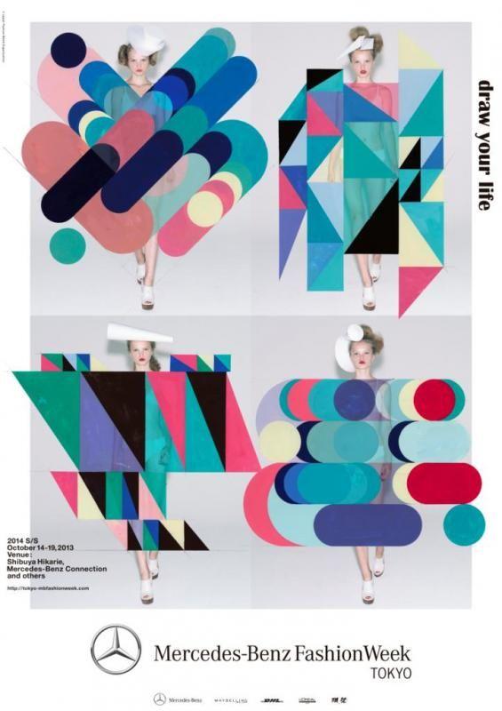 「メルセデスベンツファッションウィーク」渋谷ヒカリエがコラボレーション企画を実施 | ファッション ラテ