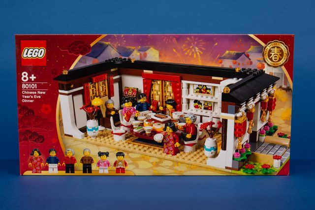 Lego Chinese Spring Festival Special Edition 80101 Chinese New