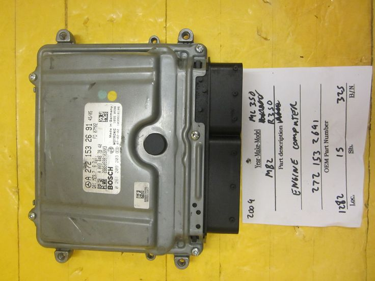 This unit number change the part number with 2721535191 for Mercedes benz part number