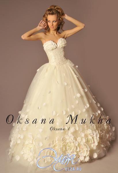 Продается платье оксана муха