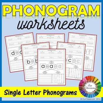 Phonogram worksheets for the Spalding Reading Method. A great way for students…