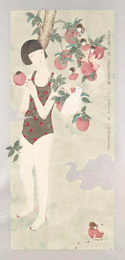 You Are The Apple Of My Eyes - Joey Leung Ka-yin