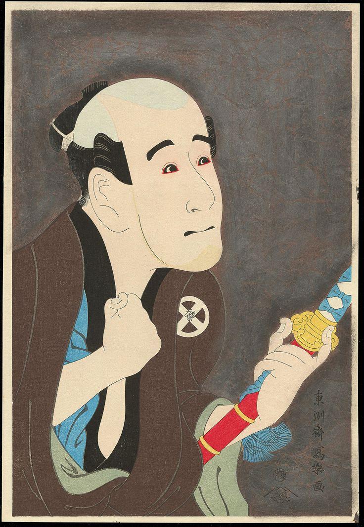 data.ukiyo-e.org ohmi images Toshusai_Sharaku-Otani_Tokuji_as_Sodesuke-011673-05-16-2012-11673-x2000.jpg