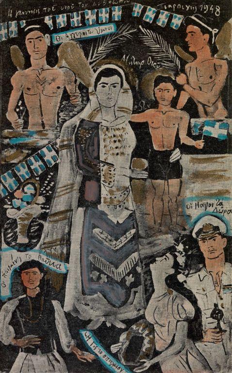 Yannis Tsarouchis - Christmas card, 1948