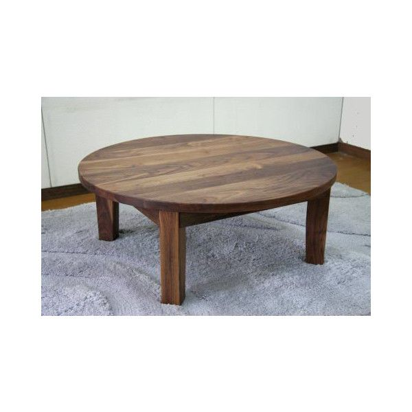 丸テーブル リビングテーブル 座卓 ちゃぶ台 つどい 天然木 ウォールナット 丸型 円形 120cm丸サイズ 手作り 自然塗料 オイル仕上げ 折れ脚