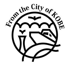 とある神戸にある旅行会社の行程表のデザインに使ったロゴ デザイン。