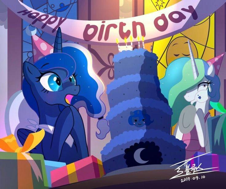 Открытка с луной день рождения, текстом песня картинки