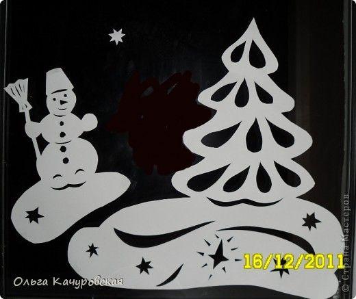 Декор предметов Новый год Вырезание Ура Наши окна готовы Новый год встречать Бумага фото 5