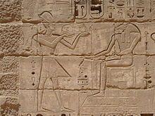Antik Mısır tanrıları - Vikipedi