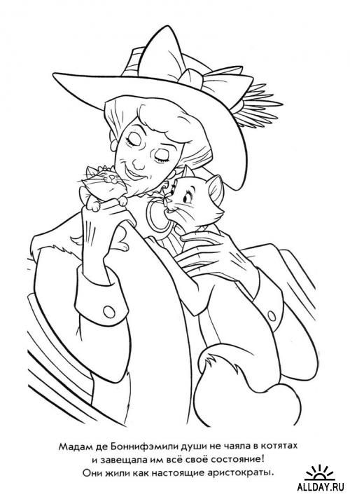 aristocats toulouse coloring pages - photo#34