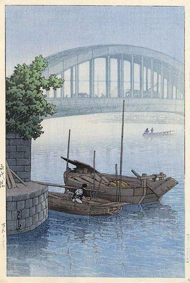 Eitai Bridge  by Kawase Hasui, 1937  (published by Watanabe Shozaburo)