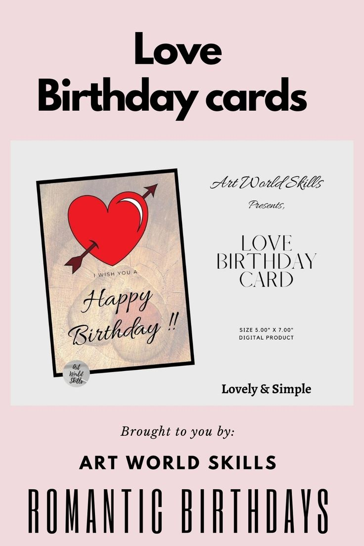 Birthday card Romance printable card instant download