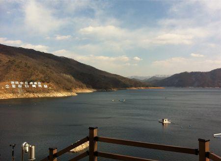 Soyang Dam (소양댐) in Chuncheon (춘천), Korea. For the slideshow of my trip, visit http://www.shinshine.com/my-blog/2012/03/chuncheon-trip.html