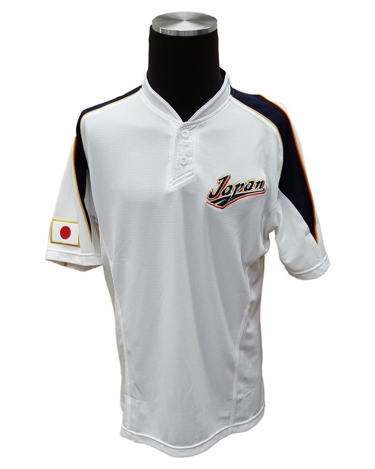 Mizuno Men's Japan World Baseball Classic Two Button Jersey