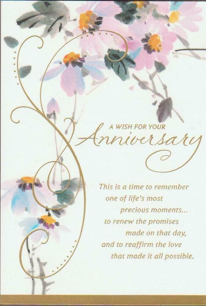 Anniversary Greeting Card A Wish For Your Anniversary Ebay In 2021 Anniversary Greeting Cards Anniversary Greetings Greeting Cards