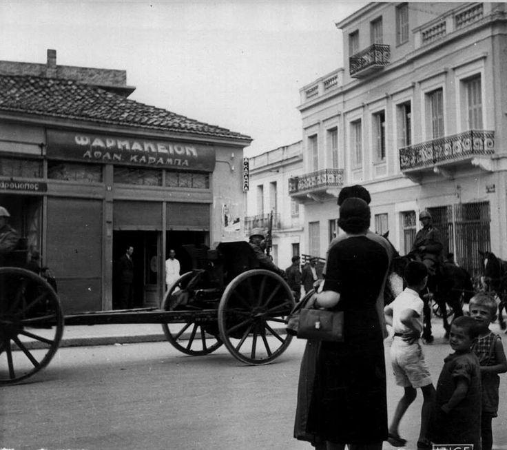 Gounari & Ipsilanti . The Italian occupation army . 1941