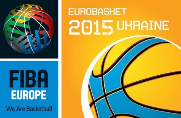 FIBA Euro Championship Under-20 Basketball: Live stream, Teams, Preview, Details - http://www.tsmplug.com/basketball/fiba-euro-championship-under-20-basketball/