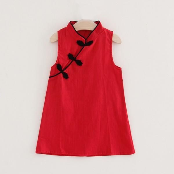 * Sleeveless design<br /> * Soft and comfy<br /> * Material: 100% Cotton<br /> * Machine wash, tumble dry<br /> * Imported