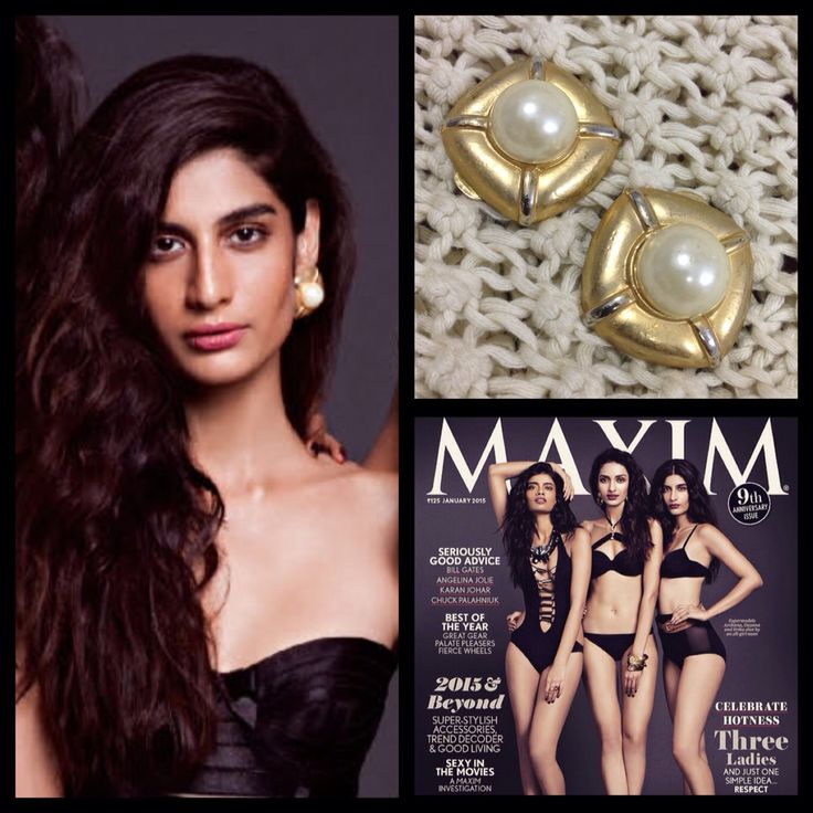 Our vintage pearl studs featured in the Maxim magazine, January 2015 issue! ❤️