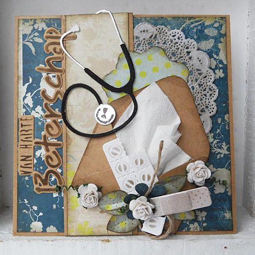Marianne Design Creatables Dies - Hospital LR0362