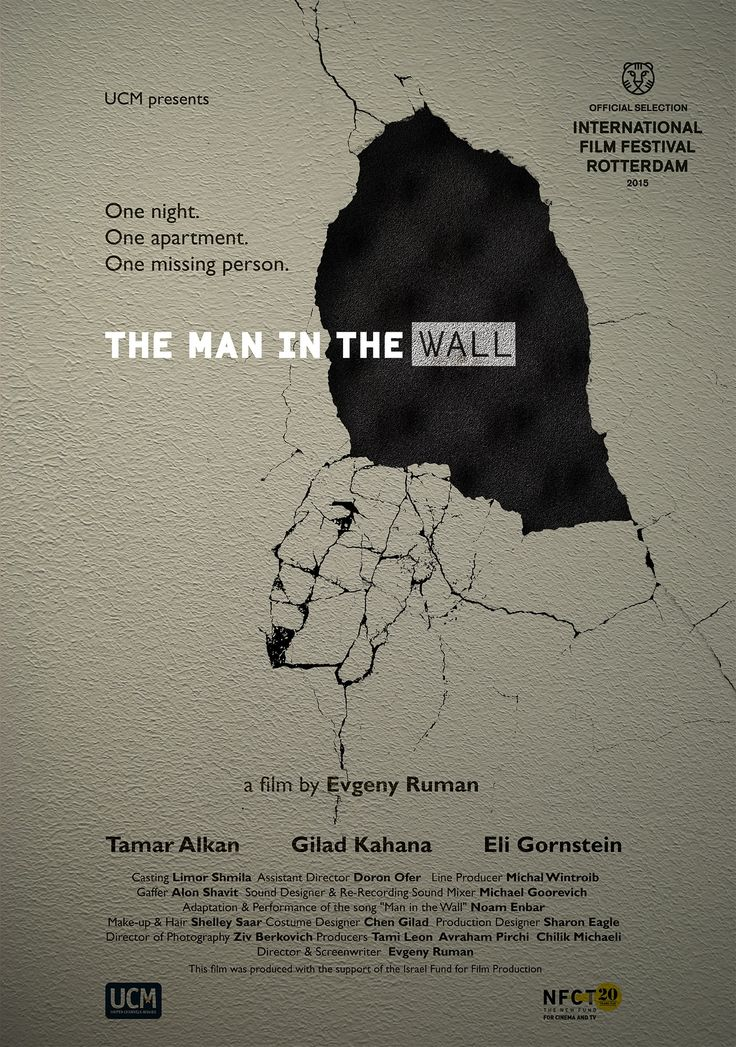Film poster The Man in the Wall (Evgeny Ruman) #IFFR
