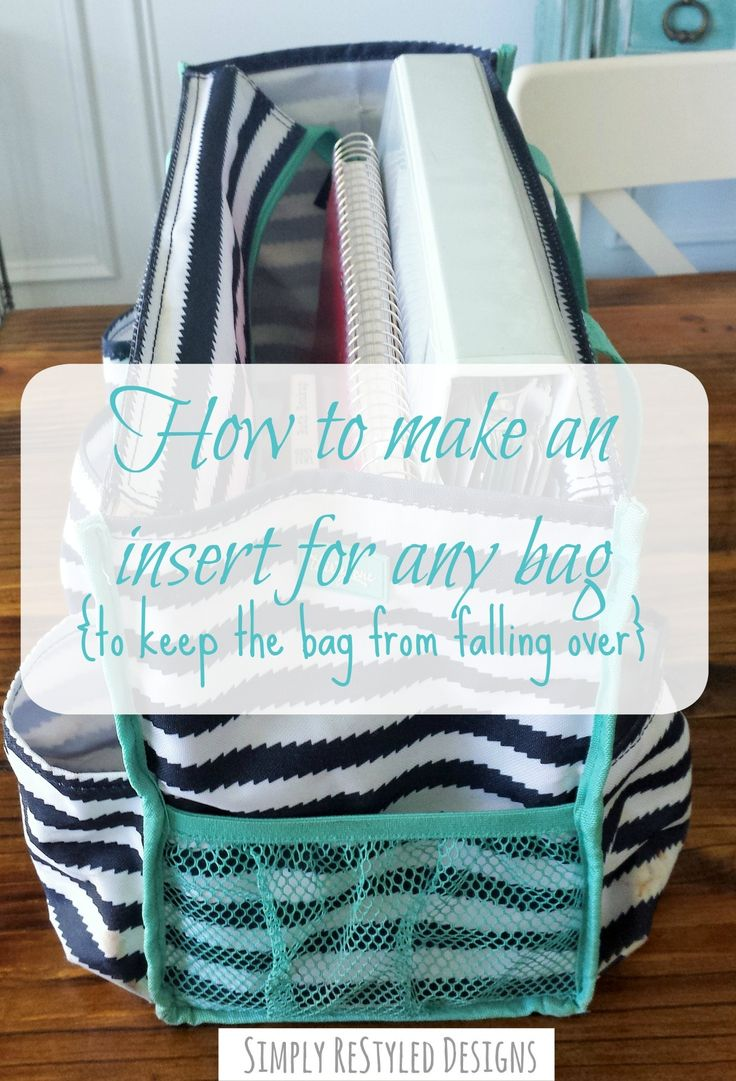 How to make a DIY bag insert and Thirty One Bag hacks