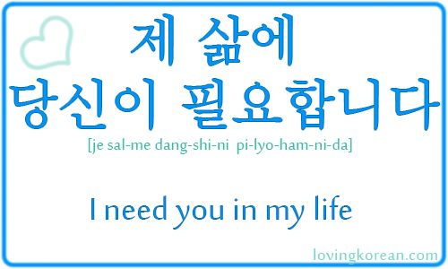 Learn Hangul With Me Happy Birthday Song In Korean 1372940