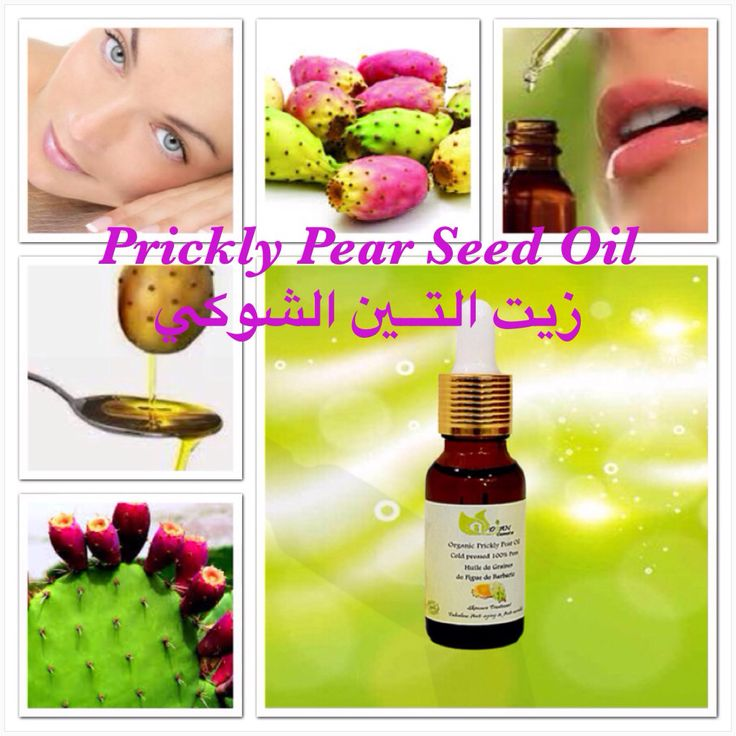 Pure prickly pear seed oil Face and hair