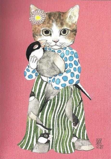 Higuchi Yuko Postcard Book