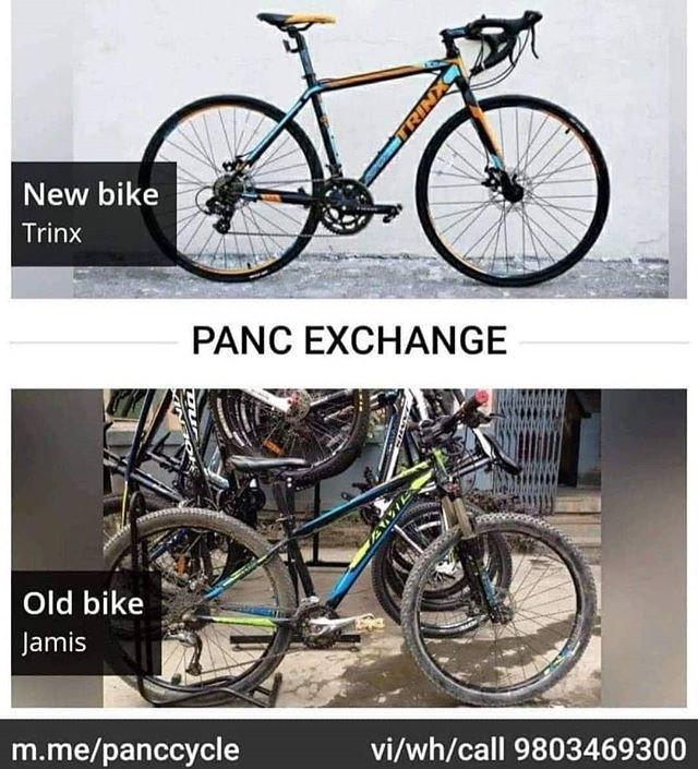 Exchange I Any Bike I Pancbike Bring Any Bike To Exchange