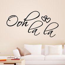 OOH La La Parijs Frankrijk Harten Liefde Vinyl Muurstickers Citaten Slaapkamer Decoraties Interieur Decal Art(China (Mainland))