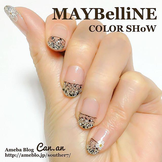Blogでセルフネイルの手順やおすすめのプチプラ情報、美容についてなどなど。女性のライフスタイルにお役に立てる情報を掲載しております。良かったら遊びにいらして下さい♡ Can.an Ameba Blog ▼▼▼▼▼▼▼ http://ameblo.jp/souther7 ▼▼▼▼▼▼▼ #nail #nailart #nailarts #manicure #manicures #manicurenails #naildesign #nailstagram #マニキュア #ネイル #セルフネイル #簡単ネイル #簡単 #プチプラ #instalove #selfnail #キャンドゥ #コーセー  #instalike #春ネイル #maybellinenewyork #メイベリンニューヨーク #簡単ネイル #プチプラネイル #maybelline #ネイルデザイン #レース柄ネイル #フレーク #ヌーディーネイル #フレンチネイル